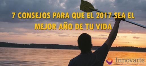 2017 EL MEJOR AÑO